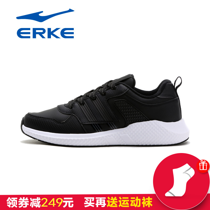 Sports Life Series wear resistant mens breathable anti slip professional retro low top tennis shoes 11117420097