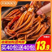 省包邮7斤散装10鱿鱼烤丝干货果木炭烤干鱿鱼丝鱿鱼条墨鱼丝红丝