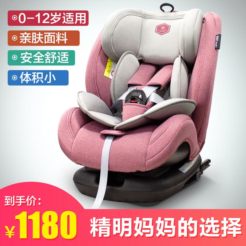 bestbaby满月0-12岁宝宝婴儿童安全座椅简易通用便携式车载汽车用