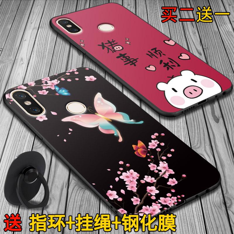 小米红米note5手机壳女款防摔手机套软硅胶外壳个性磨砂保护套潮