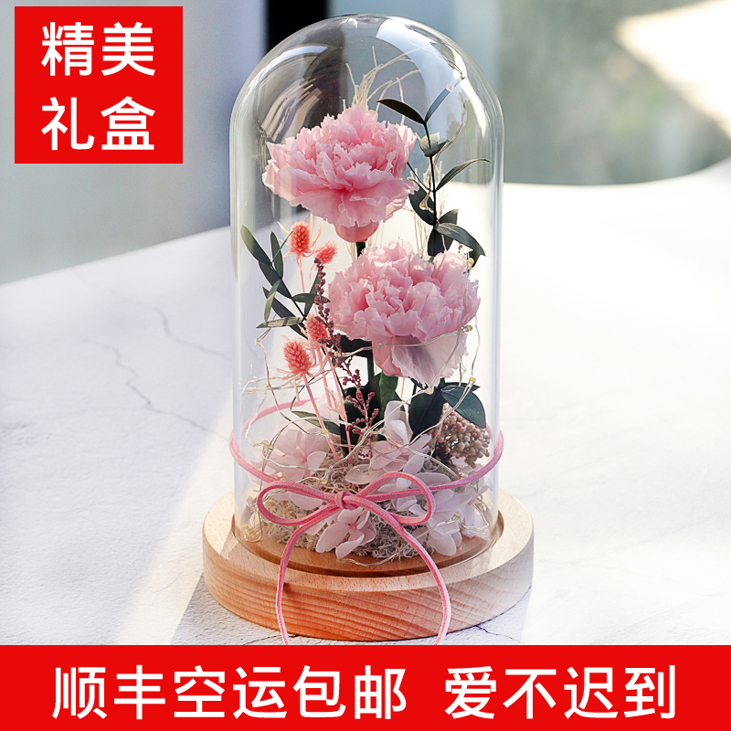 永生花玫瑰花礼盒玻璃罩干花花束康乃馨生日礼物七夕情人节送女友