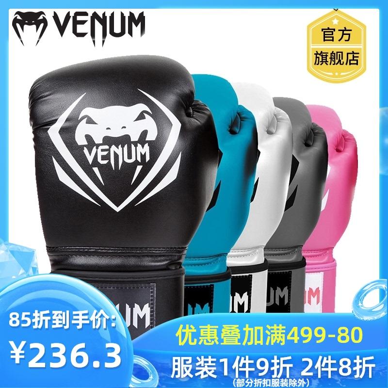 Груши и перчатки для детского бокса Артикул 561117976804