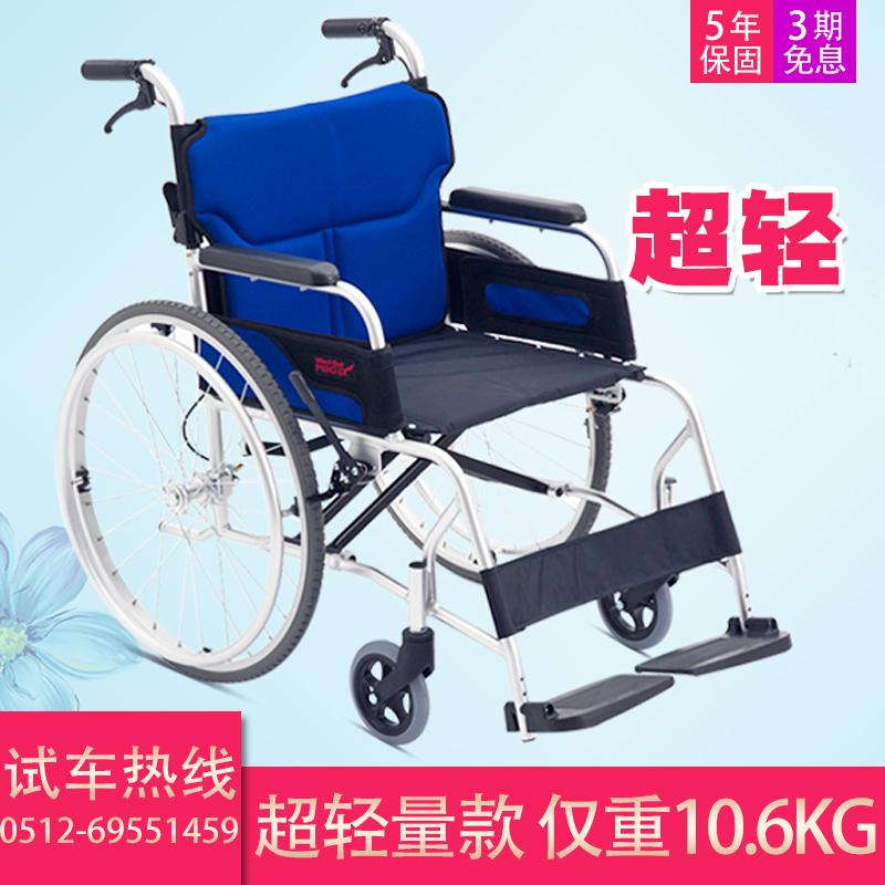 日本三贵miki ls-2折叠轻便手动轮椅2780.00元包邮