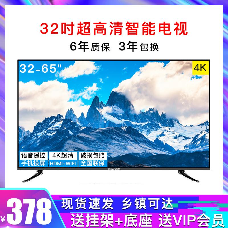 电视机32寸wifi液晶智能挂壁式家用超薄网络电器家电32寸液晶电视