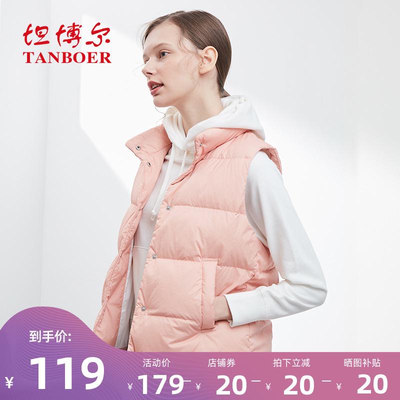 坦博尔羽绒服2020年新款反季羽绒马甲女轻薄短款韩版外穿立领马甲图片