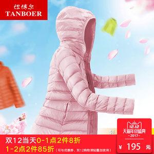 坦博尔韩版潮流时尚轻薄羽绒服女士短款连帽长袖修身纯色羽绒外套