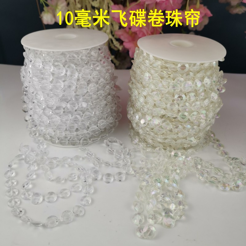 Wedding props stage ceiling decoration acrylic flying saucer roll bead cord bead curtain partition arch layout curtain