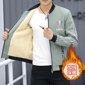 男士外套2020秋冬季新款韩版修身加绒加厚立领夹克男上衣潮流冬装