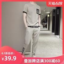 2020新款夏季男士短袖t恤套装冰丝休闲韩版潮流帅气男装一套搭配