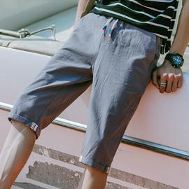 七分裤男夏季裤子男韩版潮男士7分裤大码短裤男夏宽松阔腿裤马裤