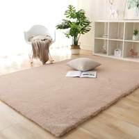 美家馨居 地毯客厅茶几垫北欧简约卧室满铺房间床边毯飘窗垫仿兔