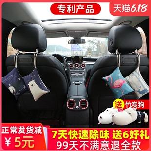 竹炭包汽车用新车车内除甲醛除异味吸去除味专用车载活性炭摆件碳