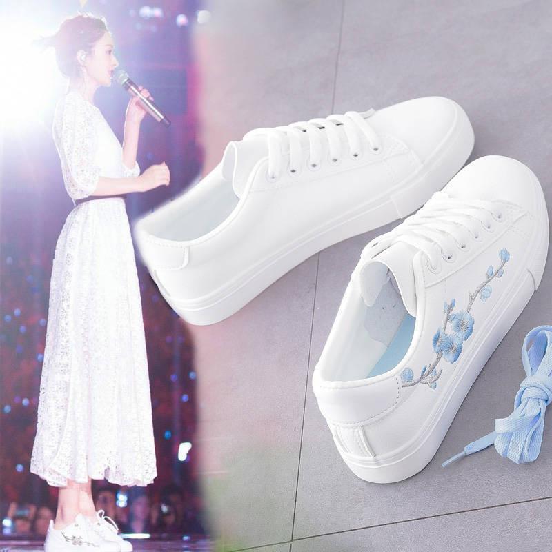 小白鞋女2019秋季新款百搭平底板鞋潮鞋秋款休闲鞋秋鞋运动鞋女鞋