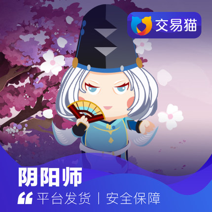 阴阳师安卓版狐之宴账号/自抽/初始/开局号15级34~40抽祝茨木玉藻