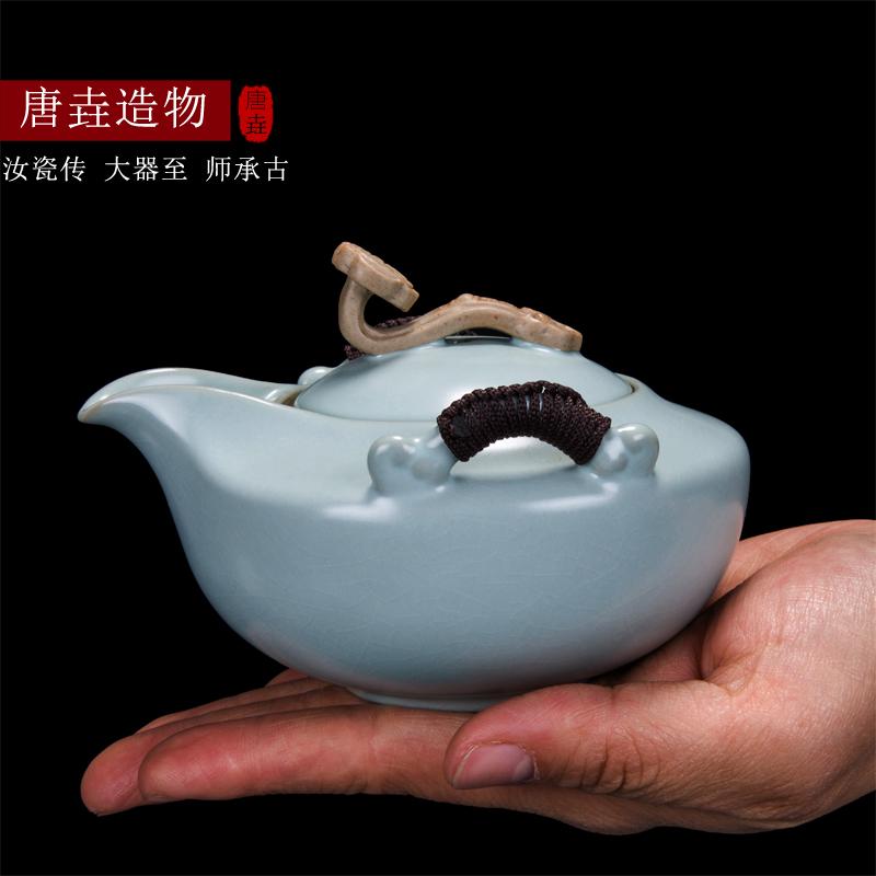 汝窑茶壶大号开片汝瓷可养陶瓷功夫茶具手工泡茶壶日式手抓壶防烫