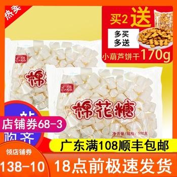 伊高纯白棉花糖500克大包 低糖低甜度牛轧糖雪花酥烘焙专用原材料
