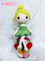 贤二小和尚公仔窄创树脂动漫人物创意礼品手办玩偶摆件官方正版