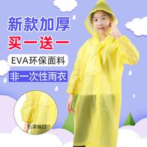 一次姓雨衣儿童女加厚男童小学生透明便携可背包女童徒步小孩雨披