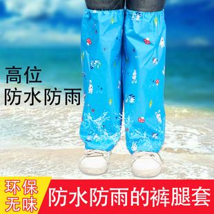 套户外登山徒步脚套防沙护腿配一次性雨衣 防水防雨儿童雪套男女裤