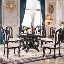 欧式餐桌实木大理石餐台餐椅圆饭桌黑檀色新古典轻奢圆形餐桌椅