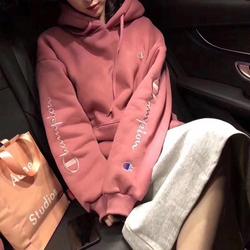 冠军卫衣女2020秋冬韩版新款宽松连帽套头加绒加厚橙新年衣服外套