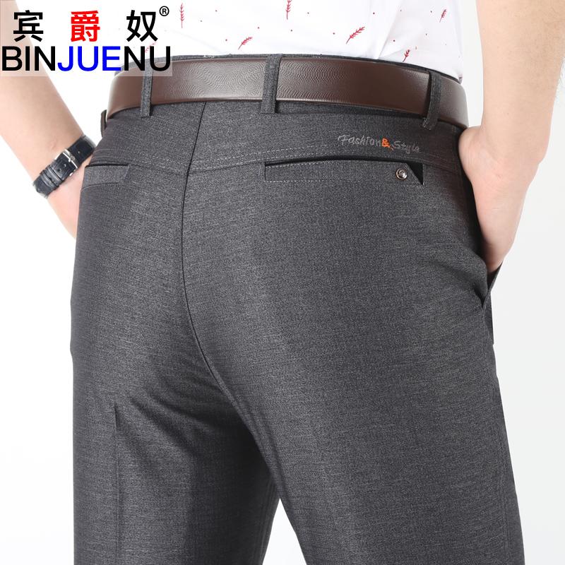 中老年男裤夏季薄款宽松休闲长裤子中年人男士商务西裤爸爸装高腰