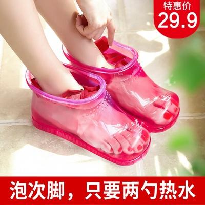 倍喜多泡脚桶足浴盆女洗脚家用按摩塑料脚盆足浴鞋泡脚鞋泡脚神器