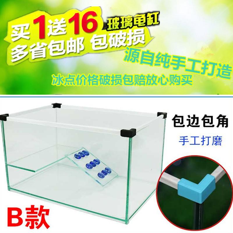 小乌龟缸带晒台别墅鱼缸养乌龟专用缸巴西龟盆玻璃手提缸龟缸金鱼