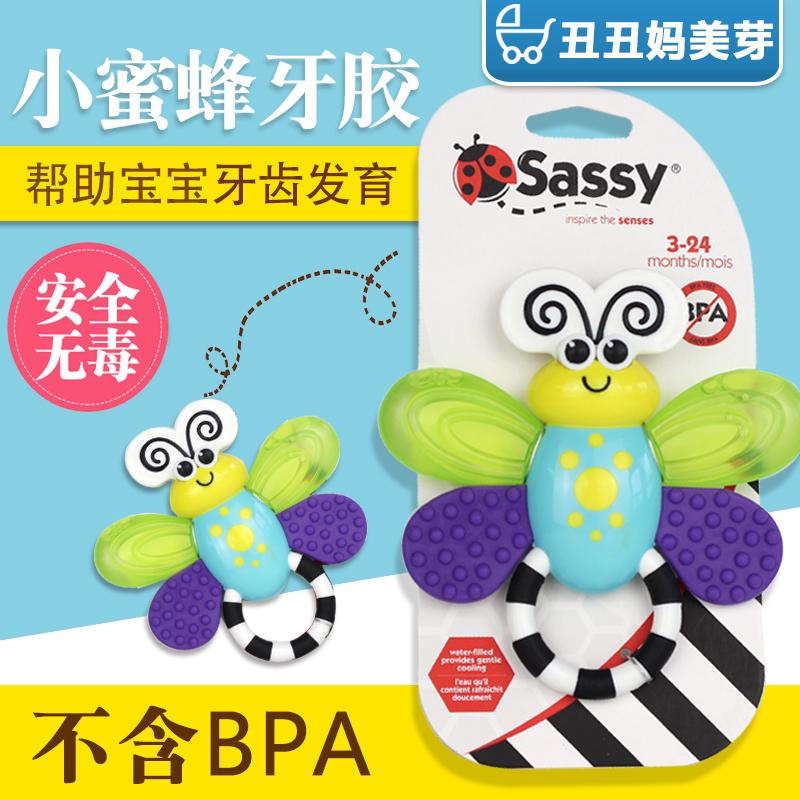 美国Sassy小蜜蜂婴儿无牙牙胶磨牙棒固齿器不含BPA无塑封无外包装