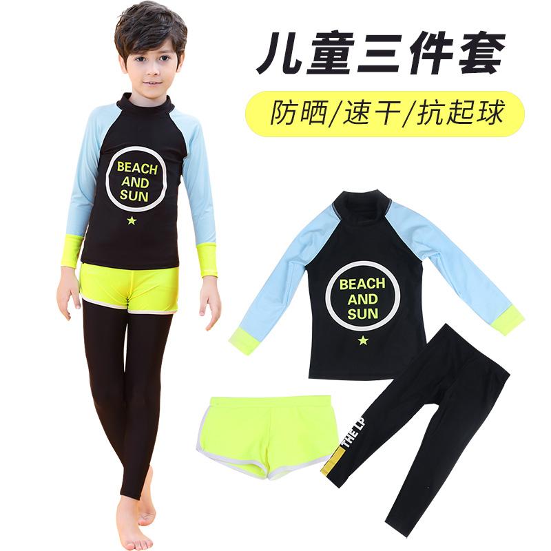 Korean childrens swimsuit split five piece suit long sleeve long pants quick drying sunscreen boys student swimming snorkeling suit