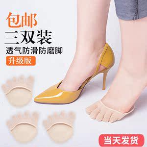 前掌袜女半截高跟鞋凉鞋薄半掌防磨脚隐形五指脚趾夏天袜子脚掌