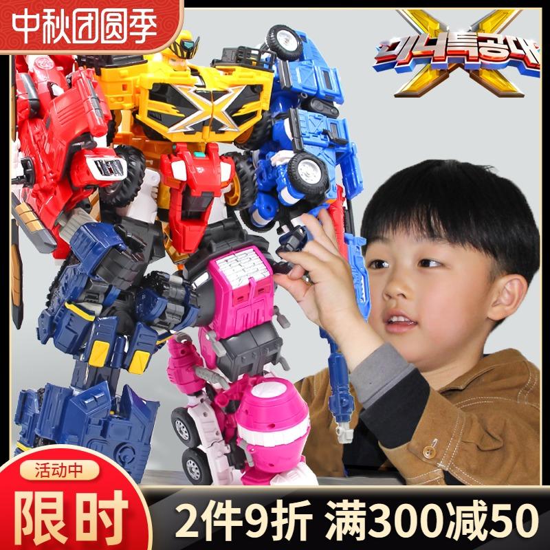 迷你特工队玩具x五炫机甲 大号变形机器人金刚五合体全套男孩弗特