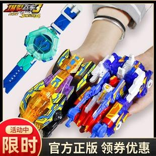 爆裂飞车3御星神合体4猎天魄特别版 暴力烈发射器正版 男孩玩具儿童