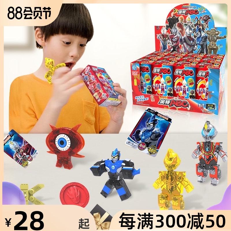 Ultraman игрушки Артикул 602849753132