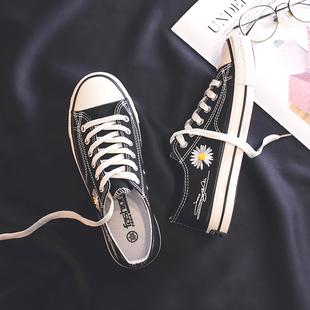 鞋子女2020新款潮流帆布鞋ulzzang百搭春季小雏菊板鞋学生小白鞋图片