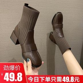 马丁靴女英伦风2020年新款加绒短靴子秋冬百搭粗跟瘦瘦靴弹力袜靴