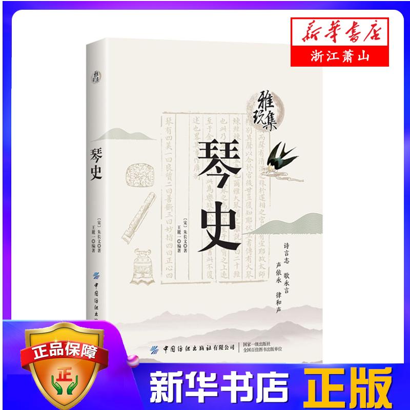 Религиозные и историческая энциклопедии Артикул 614529835651