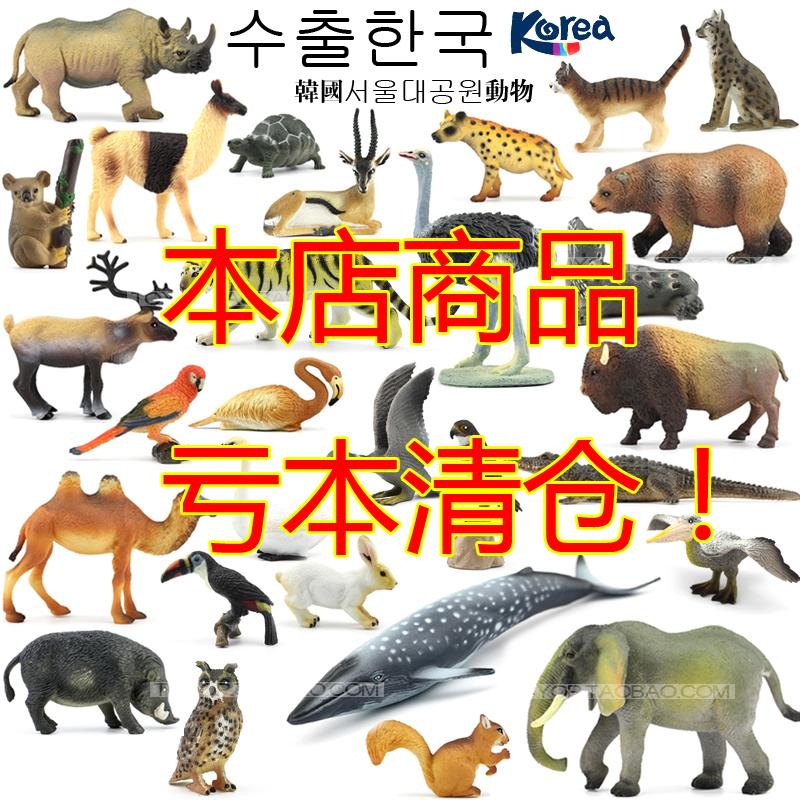 韓国に輸出します外国貿易シミュレーション動物園モデル象猞猁猫ラクダコアラのおもちゃリス