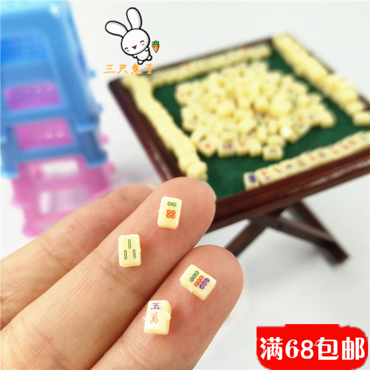 Dollhouse doll house BJD props accessories furniture pocket super mini DIY small toy mahjong chess and card field