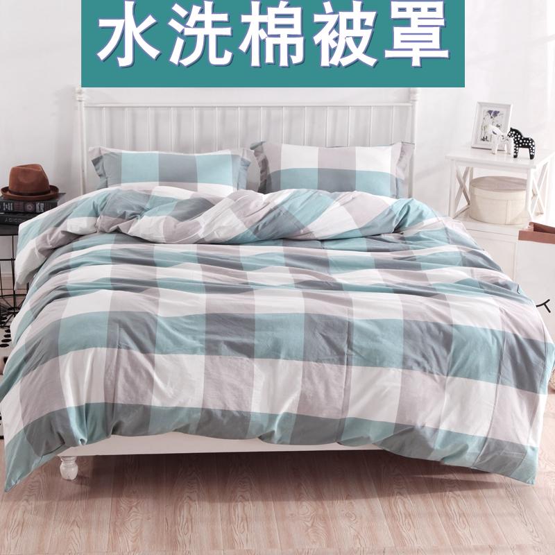 纯棉斜纹被套单件双人家居家纺被罩全棉单人学生棉布定做床褥外罩