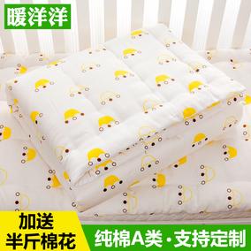 定做纯棉花午睡幼儿园加厚儿童被子