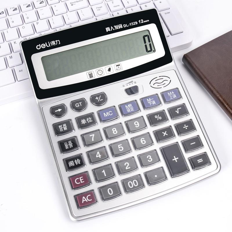 Калькуляторы Артикул 598724372045