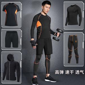 路伊梵运动健身套装男式健身房夜晨跑步秋冬篮球训练服紧身速干衣
