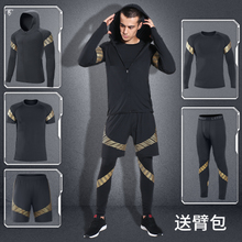 Luyvan fitness suit men's autumn and winter fitness suit running fast drying gym sports tight training clothing for men