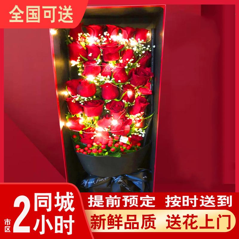 全国速递同城生日玫瑰礼盒北京花束