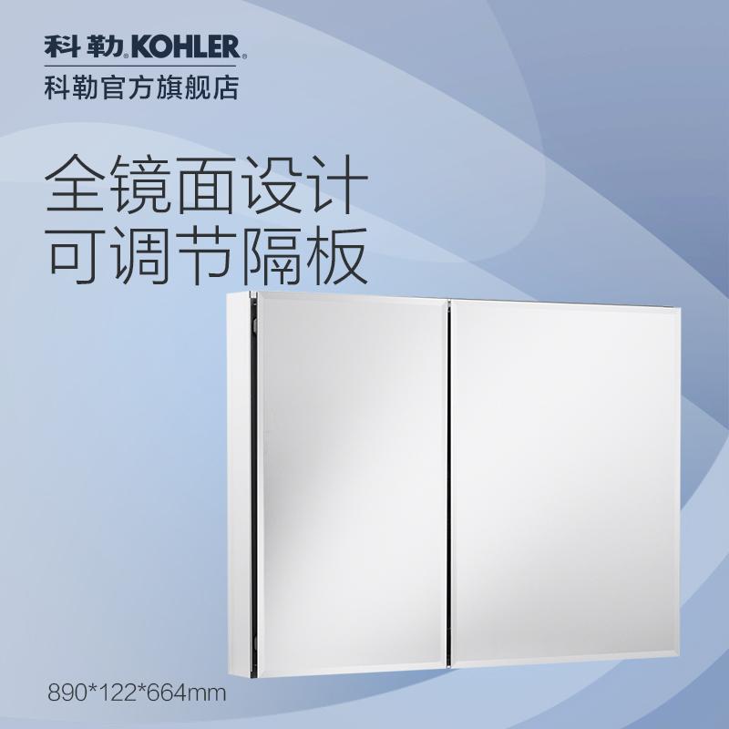 科勒依洛诗卫生间浴室镜子镜柜浴室镜柜置物柜带置物架镜箱15031热销25件包邮