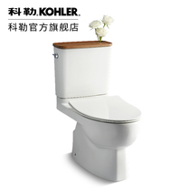 Collery Qi Household Toilet seat toilet level five cyclone mute slow drop zhi na plate split toilet 18643