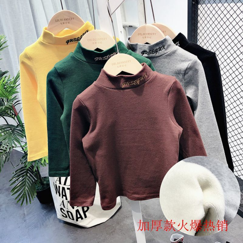 Childrens autumn and winter clothes boys and girls thickened Plush high collar long sleeve T-shirt childrens warm bottoming shirt