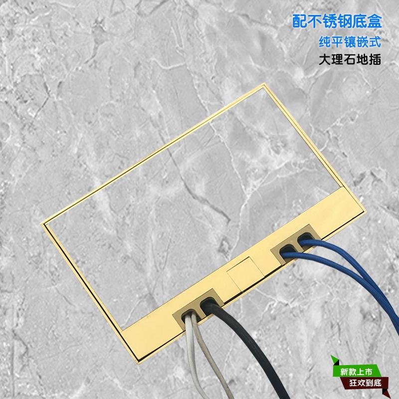 Розетки для телефонного кабеля Артикул 593657863136