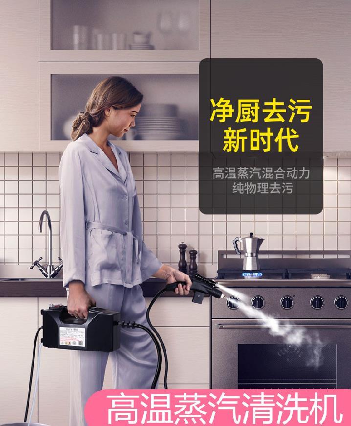水蒸气小型蒸汽洗车机室内洗车机清洁机家电地板家庭设备大功率